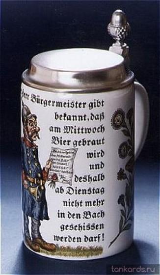 Пивная кружка с крышкой коллекционная. На кружке нанесен текст бюгермайстера