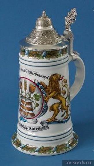 Кружка с крышкой и утолщенным дном с изображением герба