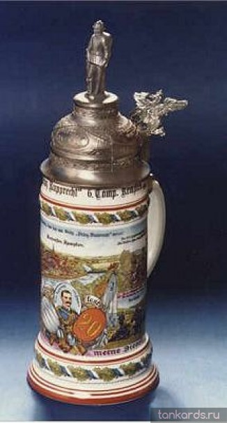 Германская коллекционная полковая пивная кружка с фигурной крышкой