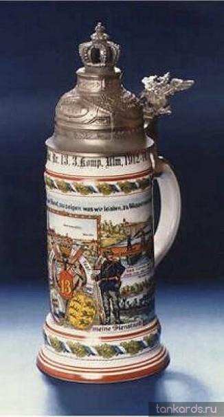 Полковая немецкая керамическая пивная кружка с гравированной крышкой