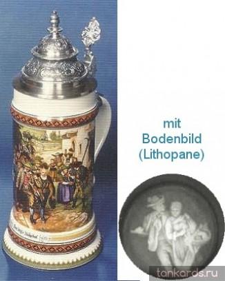 Кружка с конусовидной крышкой, полупрозрачным дном и изображением восстания