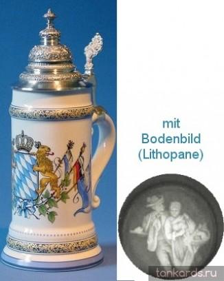 Немецкая кружка с крышкой, полупрозрачным дном и рисунком баварского герба и флагов