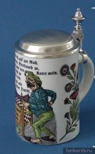 Немецкая пивная кружка с плоской крышкой с нанесенным декоративным рисунком